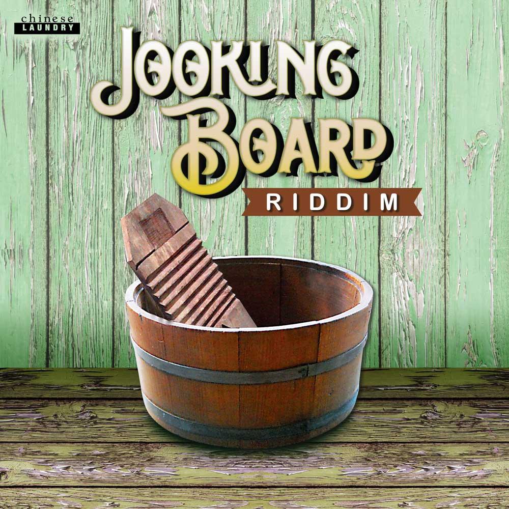 Jooking Board Riddim